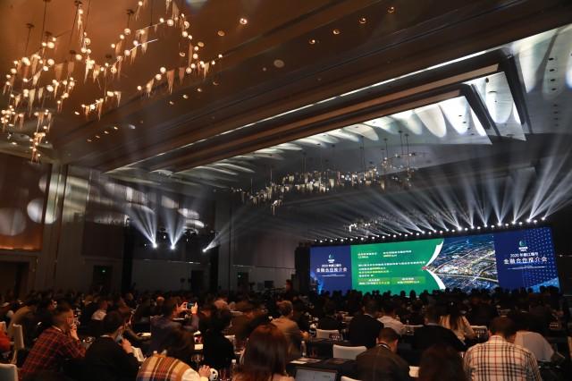 都江堰市举办2020年金融合作推介会-四川经济网-经济门户