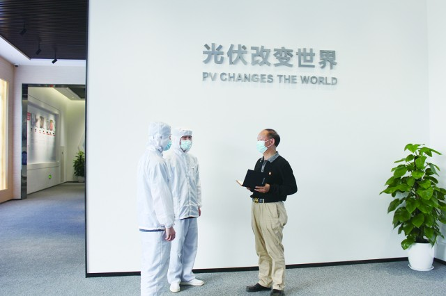(通威)电池一厂生产部陈刚、姜伟(1035674)-20210511102734.jpg